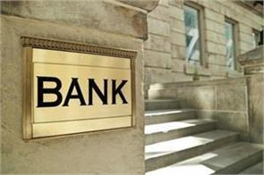 government infusing capital in banks only short term solution