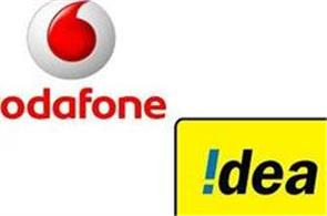 idea vodafone merger likely to be completed by march