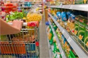 improvement in the consumer sector in the second quarter