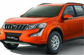 mahindra launches new variant of xuv 500  price rs 15 lakh