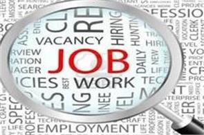 cgpsc   candidate  job  salary