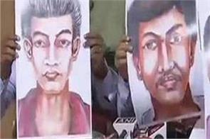 identity of two suspects involved in the murder of gauri lankesh