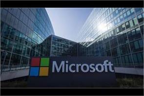 microsoft found fault with google chrome