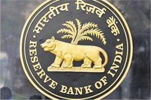 rbi imposes idfc bank and yes bank penalty