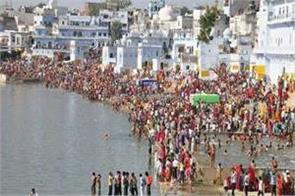 pancha tirtha bath starts