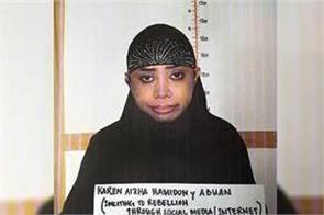 top isis recruiter for india arrest in philippines