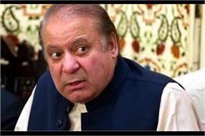 nawaz sharif issued arrest warrant