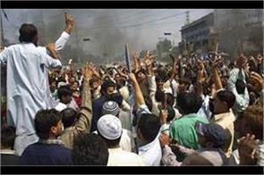 anti pakistan protests take place across pok  gilgit to mark   black day