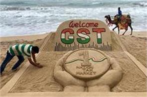 gst relief to e commerce companies on behalf of tcs
