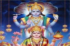 know when will the chaturmas fast resolve