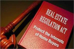 learn about the 10 key things of rera law applied to real estate