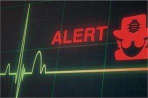 reaper   virus could create a cyber hurricane
