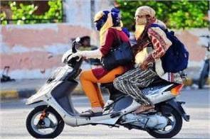 karnataka  two wheeler  notice