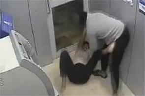 gaurd fight with thief
