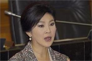 thailand  s former pm yingluck  s passport revoked