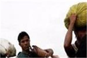 supreme court stop the rohingya muslims