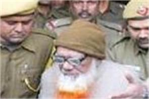 life imprisonment for abdul karim tunda