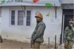 militants looted jk bank in shopian