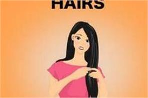 these tips are being white hair done before time