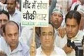 congress demands amit shah resign