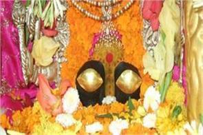 naina devi mandir in himachal pradesh