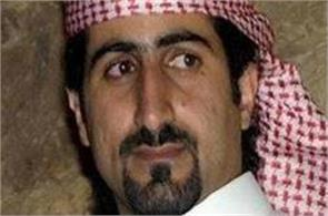 kill or capture hunt on for hamza bin laden