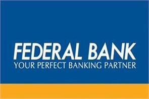 federal banks profit surges 31 1 percent