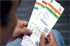 now aadhaar card will be required for post office deposit ppf kvp