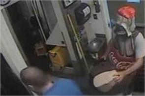 kentucky  thief entered  the restaurant in cold drink dress
