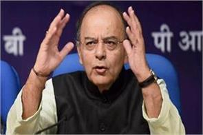 never talked about fiscal incentives  jaitley