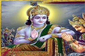 this shalok of the gita will strengthen the mental condition