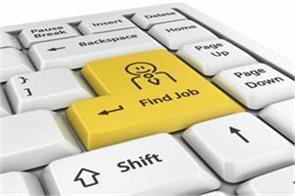 drdo   bengaluru   job  salary  candidate