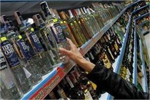 even after the liquor ban  liquor stocks returns up to 95