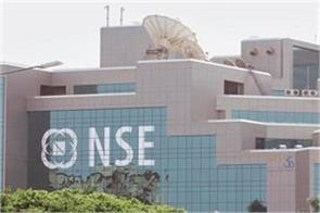 nse trading platform launch  smaller companies will have less trouble