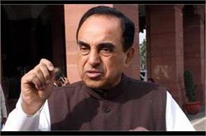elimination is the answer to terrorism  swamy