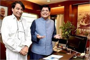 45 tweets to piyush goyal for help