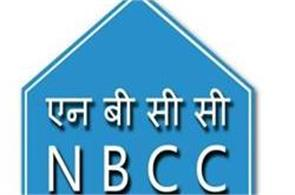 nbcc joined hands with finnish company for electric vehicle charging