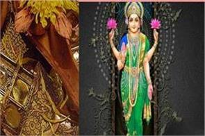 offer these things to maa lakshmi on friday