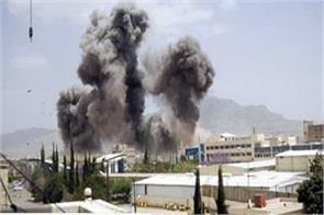 yemen  america  al qaeda  islamic state