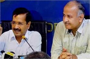 delhi government approves private schools to increase interim duty