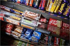 super sized chocolate bars to be banned in english hospitals