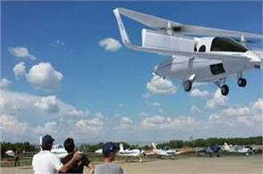 vimana will explore possibilities of air taxi in india