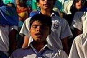 no halted officer on start of national anthem