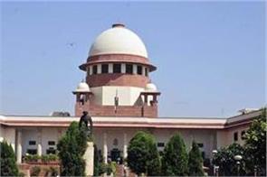 supreme court shivling kedarnath somnath