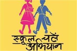 schools in uttar pradesh shock the campaign