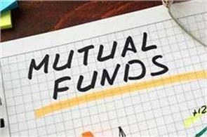 sebi new rules for classification of similar mutual fund schemes