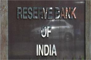 rbi   job  salary  candidate