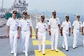 navy prepare for war with naval nations
