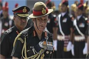 dineshwar appointment will not affect army search operation  army chief