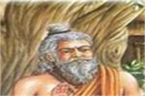 god also need guru